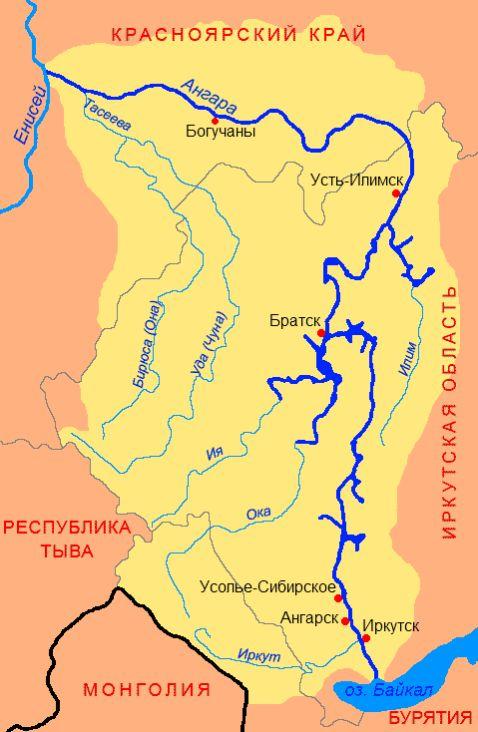 Где находится ангара река