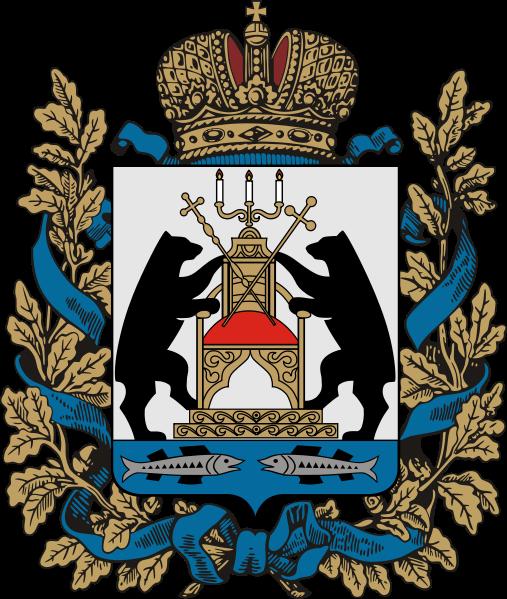 Новгородская область: весенне-летний нерестовый запрет на рыбалку 2016 года