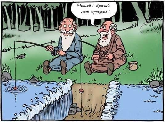 прикольные картинки про рыбаков: