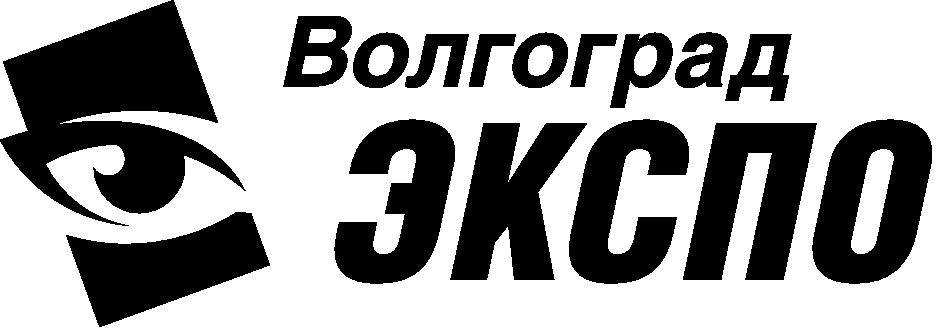 Всероссийская специализированная выставка «Турист. Охотник. Рыболов»